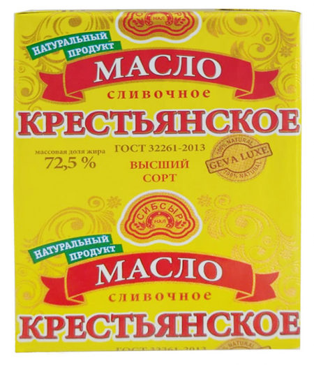 Масло сливочное 72,5%  Фольга 0,18